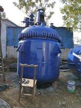 高价回收二手电加热搪瓷反应釜
