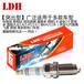 LDH超級火花塞RIKLT適用于科魯茲飛度7代雅閣景程海馬S7單支