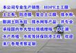 廣西-貴港-廠家批發黑色防草布除草布抑草布規格齊全