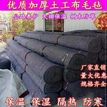 上海宝山厂家直销供应100克隔离反滤土工布价格长丝土工布规格图片