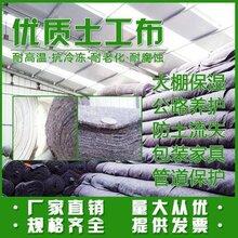 青海玉树公路路面养护专用长丝土工布短纤土工布价格量大优惠图片