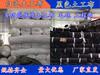 辽宁养护环保专用长丝土工布绿色聚酯短丝布新国标短丝土工布