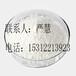 乙酰丙酸123-76-2现货包邮