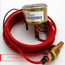 MURPHY油温表20T320121图片