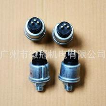 柴油发电机组发电机压力传感器图片