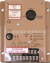 美国原装GAC同步器发电机同步器图片