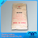 PVC發泡調節劑