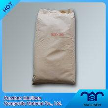PVC软质制品专用发泡◆剂鞋材发泡剂图片
