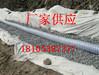 隧道防水板每平米价格_南汇厂家