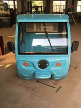 供应电动三轮车车棚,快递车棚车厢