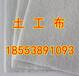 汉中土工布价格有限公司、集团欢迎您