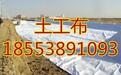 芜湖土工布价格/[有限公司、集团欢迎您]芜湖
