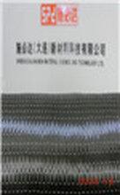 碳纤维加固-2018年碳纤维片材加固-碳纤维加固补强图片