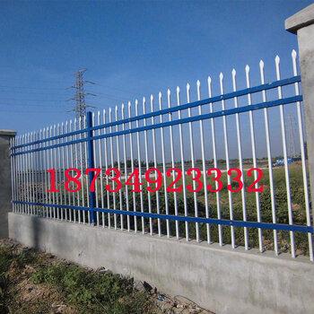 山西太原圍墻護欄太原鋅鋼護欄藍白三橫桿護欄