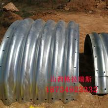 甘肅波紋管廠家直銷公路鋼波紋涵管大口徑涵洞波紋管生產圖片