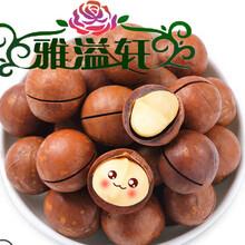 深圳市宝优食品有限公司图片