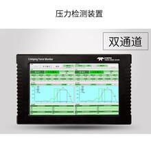 端子機壓力管理系統圖片