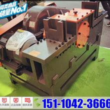 黑龙江哈尔滨废旧钢筋切断机多根钢筋截断机切粒机厂家
