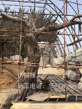 大型塑石假山仿木栏杆景区溶洞修复溶洞开发施工