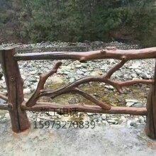 仿木栏杆仿树藤栏杆施工队伍图片