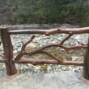 仿木栏杆仿树藤栏杆施工队伍
