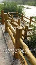 生态护栏树藤护栏仿木护栏水泥护栏图片