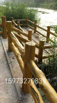生态护栏树藤护栏仿木护栏水泥护栏