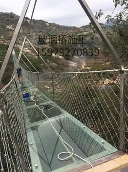 玻璃桥施工队伍公司单位