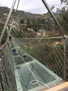玻璃橋施工隊伍公司單位