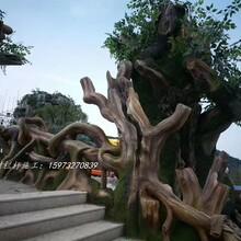 塑石假山施工生态仿木树藤护栏施工
