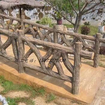仿木栏杆树藤栏杆木纹栏杆假山塑石栏杆施工