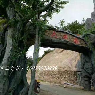 湖南贵州江西塑石假山假树大门木纹栏杆施工队伍图片4