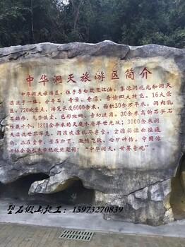 桂林塑石假山桂林水泥假山制作桂林假山树藤栏杆施工