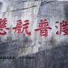桂林木纹栏杆施工