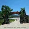 树藤栏杆施工