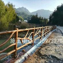 贵州四川湖南树藤栏杆木纹栏杆塑石假山施工