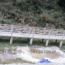 美丽乡村树藤栏杆木纹栏杆藤蔓栏杆塑石假山施工