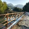 美丽乡村木纹护栏