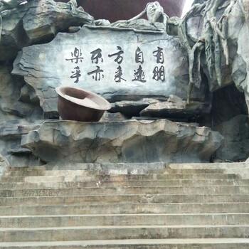 重庆塑石假山仿树木纹护栏栏杆施工