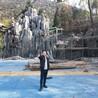 四川塑石假山施工