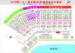 第二十一届国际(郑州)糖酒展