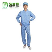 深圳凌亦浩防静电服防静电0.5条纹翻领分体服支持定制多色可选图片