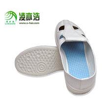 深圳凌亦浩防静电鞋防静电PVC低帮四眼工作鞋支持定制图片