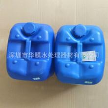 阻垢剂反渗透阻垢剂美国原装进口蓝旗BF-106水处理阻垢剂批发