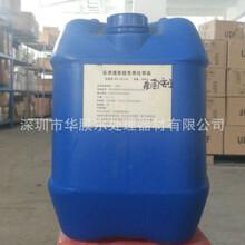 杀菌灭藻剂美国蓝旗反渗透杀菌剂BF-201(A)水处理药剂原装进口