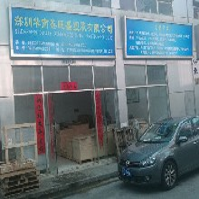 台湾南亚PP合成纸标签PP合成纸绝缘PP合成纸