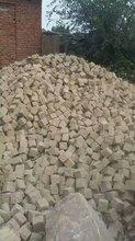 天然山东黄砂岩小块石铺路石庭院装饰
