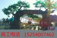 河南漯河假树大门漯河室外假树大门制作厂家漯河生态园大门设计