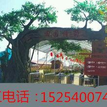 重庆仿木栏杆安装重庆假树大门制作重庆仿真树大门定制重庆假山图片