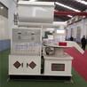厂家热销90千瓦生物质燃料颗粒机木屑颗粒机时产1.5吨秸秆颗粒机生产线